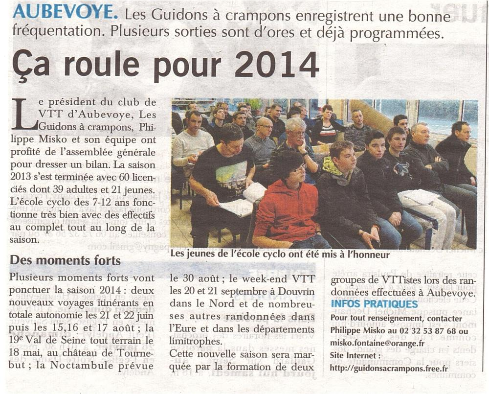 article ag 2014_paris normandie