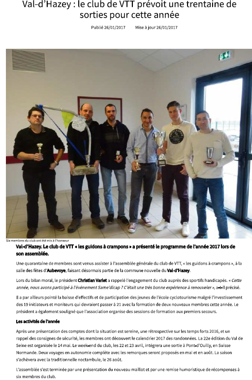 article-ag_paris-normandie